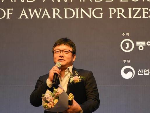20180406 라벨라오페라단, '2018 국가 브랜드 대상' 문화 부문 대상 수상
