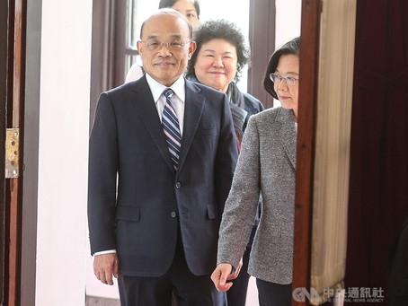 蔡總統約見留任 - 蘇貞昌將續任閣揆