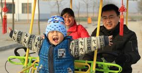 จีนแก้ปัญหาเด็กเกิดน้อยที่สุดในรอบ 60 ปี