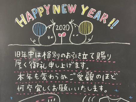Current [ nachi黒板 ]
