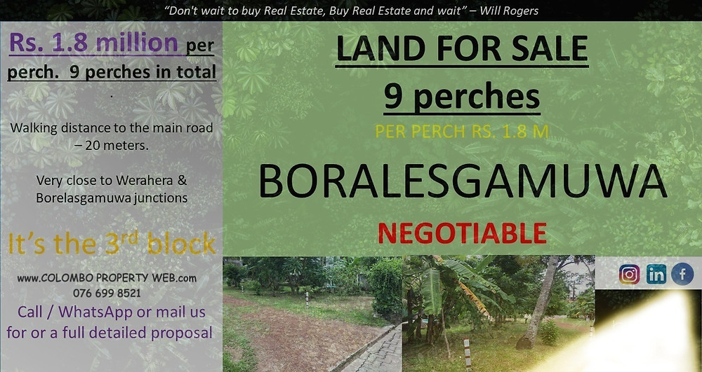 Boralesgamuwa Land For Sale   Maharagama bare land for sale