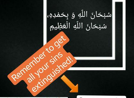 Get Your Sins Extinguished!