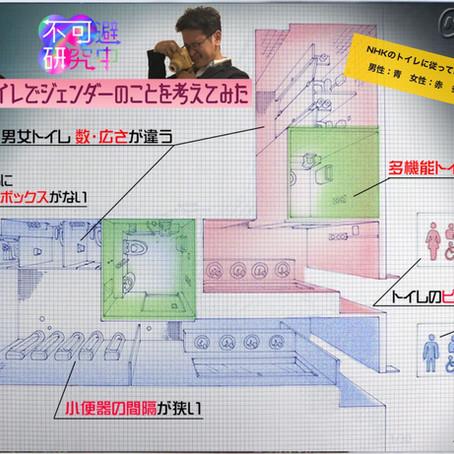 NHKの深夜番組で連続放送されます