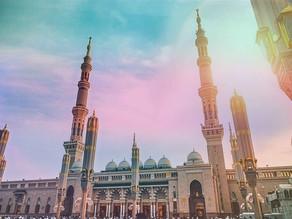 The Imām of Dārul Hijrah