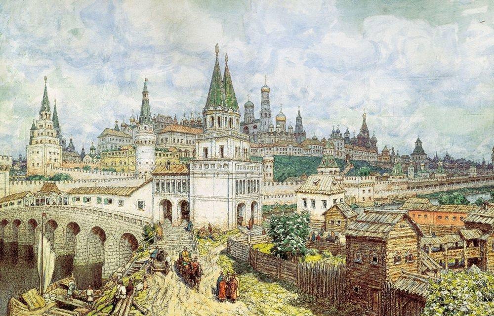 Расцвет Кремля. Всехсвятский мост и Кремль в конце XVII века (1922 год)