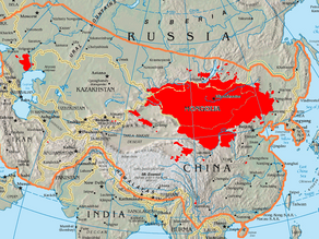 Төрийн худалдан авах ажиллагааны газар - Монгол улсын тендерийн мэдэгдэл