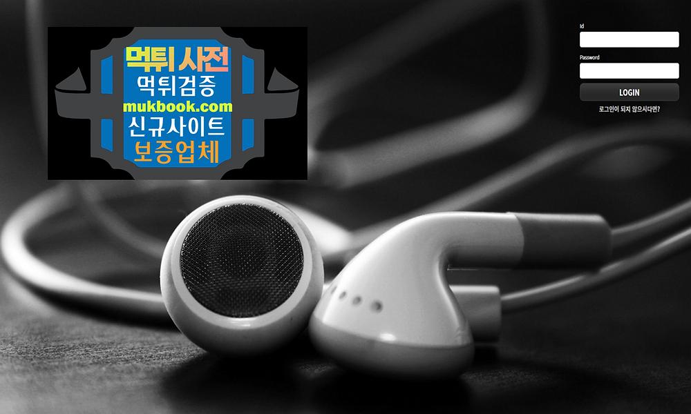 풀 먹튀 full-name.com - 먹튀사전 먹튀확정 먹튀검증 토토사이트