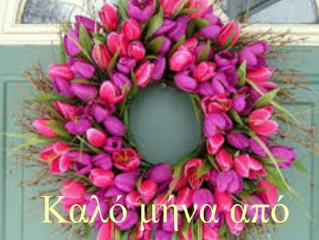 Hello May...please be good!!