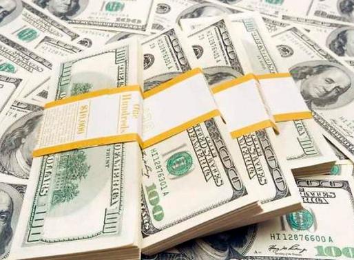 Procuraduría abrió una cuenta para que los sentenciados del caso Sobornos depositen su deuda