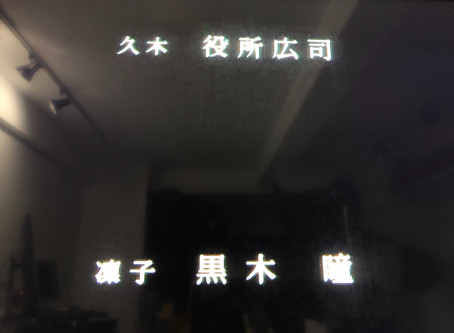 失樂園電影-黑木瞳主演
