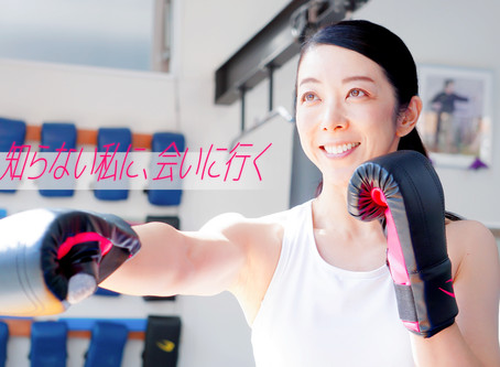 KICK FIT DOJO ホームページ 完成!
