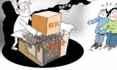 西藏林芝开展农村侵权假冒伪劣商品专项整治