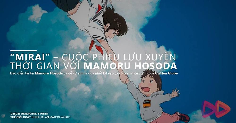 """""""Mirai"""" - phim hoạt hình anime được đề cử Oscar của Mamoru Hosoda"""