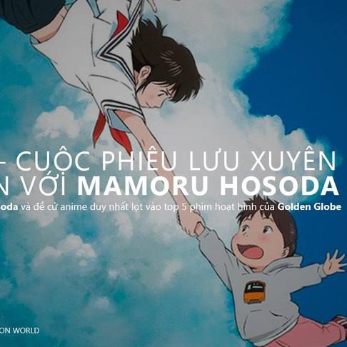 """""""Mirai"""" - Cuộc Phiêu Lưu Xuyên Thời Gian Với Mamoru Hosoda"""