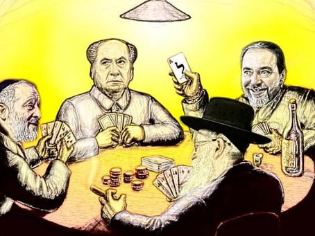 Политический покер: мастер-класс от Либермана