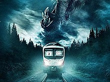 Howl (2015) We've Had Snakes On A Plane, Now We've Got Werewolves On A Train! A Guest Review.