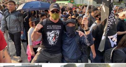Por que os neonazistas ucranianos estão participando dos protestos de Hong Kong?