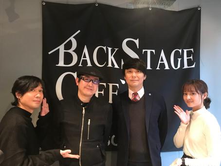 黒沢秀樹さん(L⇔R)のラジオ番組の収録。インタビュー掲載!