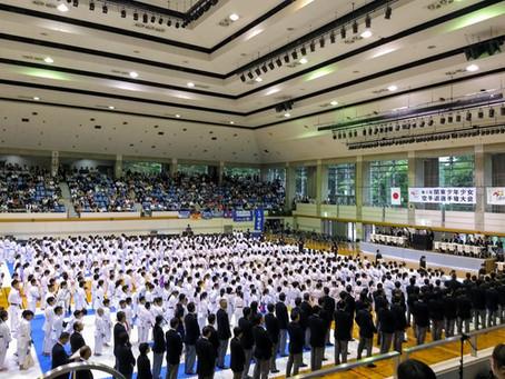 第8回 関東少年少女空手道選手権大会