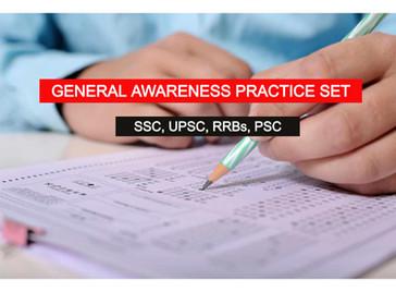 জেনারেল অ্যাওয়ারনেস প্র্যাকটিস সেট - for SSC CGL, CHSL, RRB, PSC | BBPS004