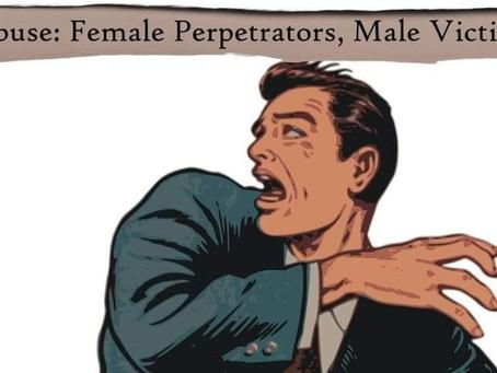 Κακοποίηση των δύο φύλων και σύγχρονοι τρόποι αντιμετώπισης