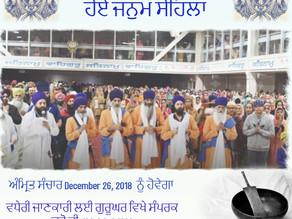 Amrit Sanchaar Dec 26, 2018