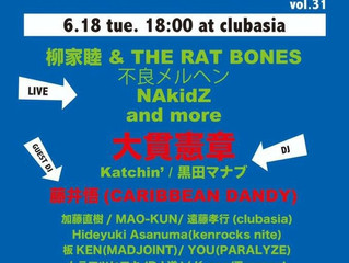 NUGGETS Vol.31@渋谷clubasia終了!