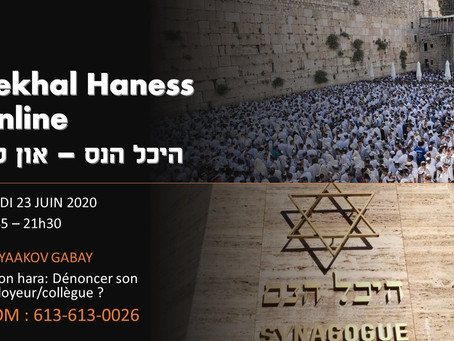 23/06/2020 - Lachon hara: Dénoncer son employeur/collègue ? - Rav Gabay