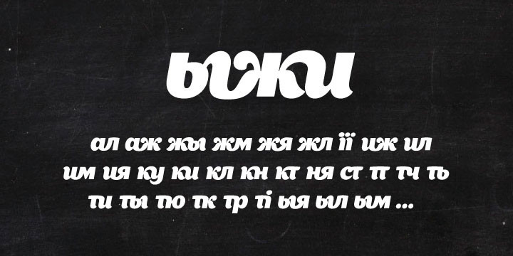 Chia sẻ font chữ Appetite tuyệt đẹp dùng cho thiết kế