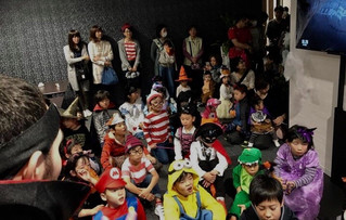Freecom Halloween Party