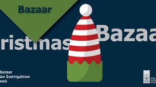 Χριστουγεννιάτικο Bazaar 1ου Συστήματος Ναυτοπροσκόπων Π.Φαλήρου