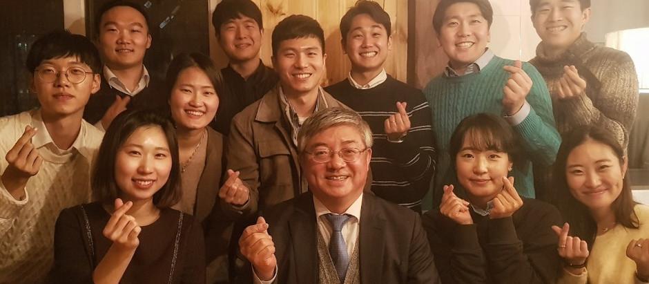 제 16차 멘토간담회 - 유연철 외교부 기후변화대사님
