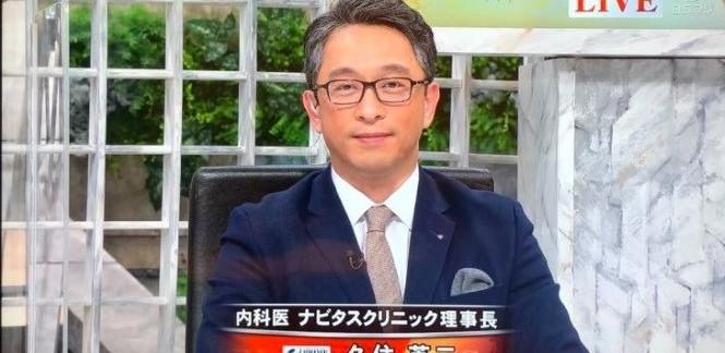BSフジLIVE プライムニュース