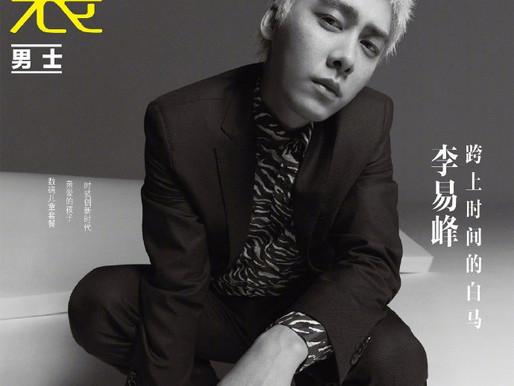 Li Yifeng's new look: grey hair