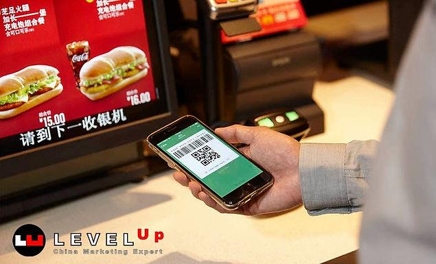 ทำไม Alipay และ WechatPay ทำให้คนจีนสบายใจมากกว่าใช้เงินสด