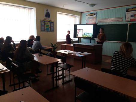 Шкільний етап конкурсу захисту науково-дослідницьких робіт МАН