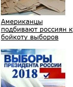 Кремлевские агитаторы тщетно демонизируют забастовку избирателей.