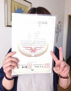 パソコン村 大村教室 HAPPYなニュース