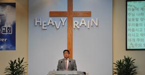 Heavy Rain 집회 (강사: June Ford) 160805