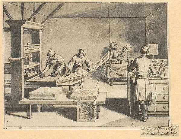 Guttenberg Press.jpg