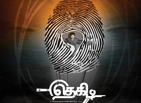 Quarantine Pack 3 - Tamil movies for non-Tamil speaking cinelovers