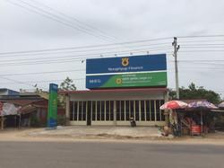 NH Prey Veng Branch