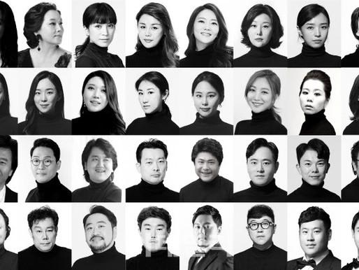 24~26일 예술의전당서 '오페라 갈라콘서트'