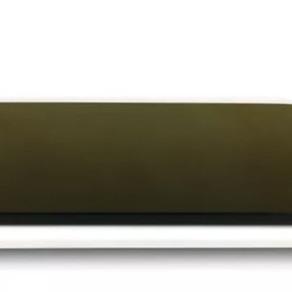 Start met Sinque en schaf een Home Monitor aan
