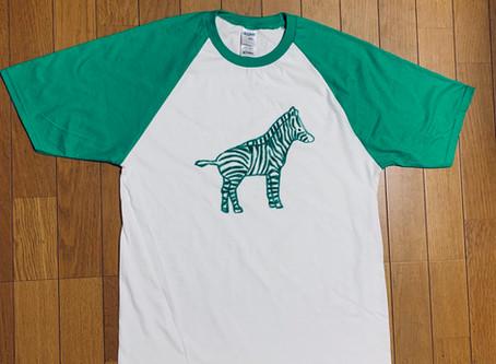 しまうまTシャツ