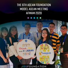 6th AFMAM 2020: Call for Applications Is Now Open!