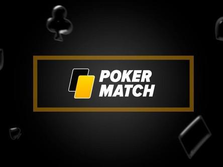 PokerMatch увеличили ежемесячный лимит на вывод средств