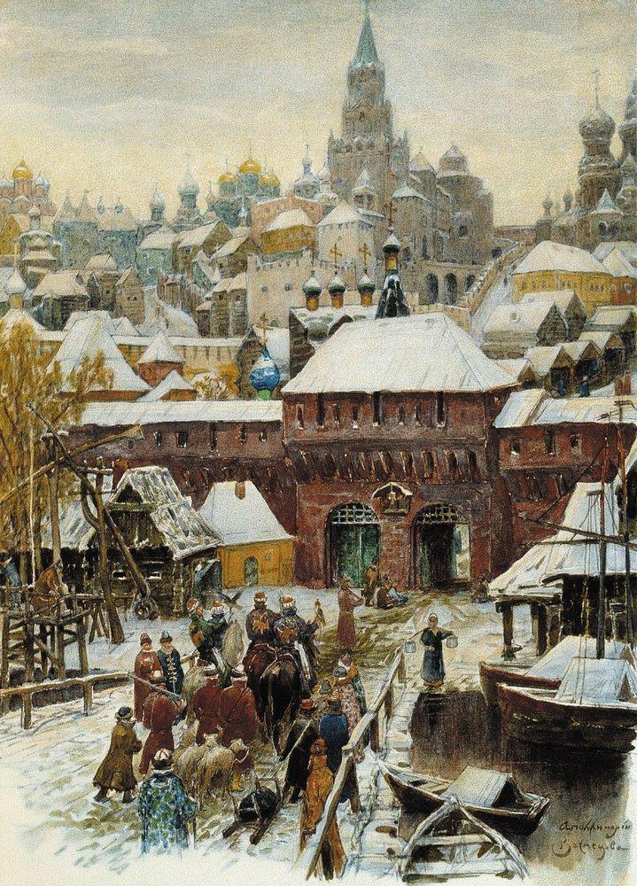 Москва. Конец XVII века (1902 год)