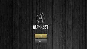 토토사이트 - 먹튀검증 - 알파벳 [APB-11.COM] - 먹튀사이트 확정