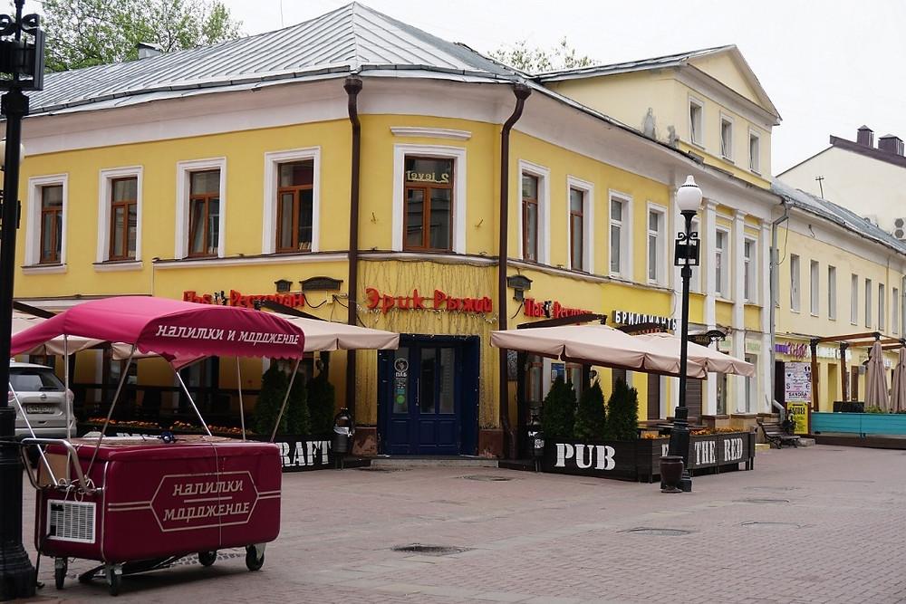 שדירת ארבט מוסקבה